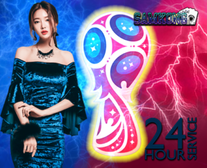 Samkong Online Pelayanan 24 Jam